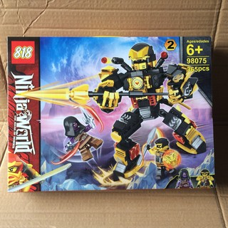 Ninja World 888 khổng lồ 39 x 29 x 5 cm , 365 chi tiết, BIỆT ĐỘI NINJA VÀNG ĐEN dũng mãnh no.98075.2 thumbnail