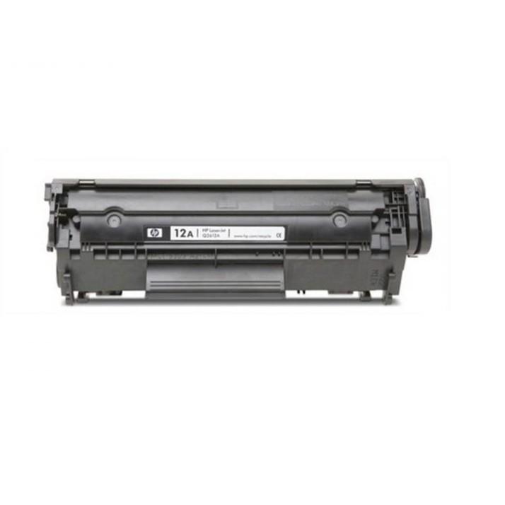 (Xả kho Sập Sàn) Hộp mực máy in 12A dùng cho Máy In Cannon 2900 / 1020/1010/M1005
