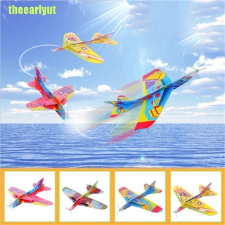 theearlyut Flying Back Magic Swing Plane 360 Cyclotron Airplane Kids DIY Model Gift Toys