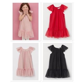 Váy HM Bé gái dư xịn