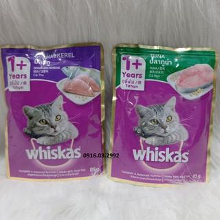 Pate cho mèo trưởng thành pate Whiskas 85gr thumbnail