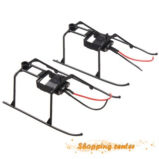 ✮SC 2 Pcs/Set Landing Skid With Wire for WLtoys V911 4CH RC Helicopter Undercarriage