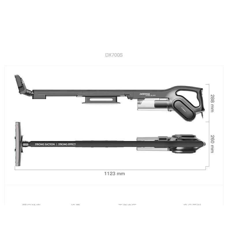 Máy hút bụi cầm tay Deerma DX700S, 600w - Máy hút bụi cầm tay RE-0463