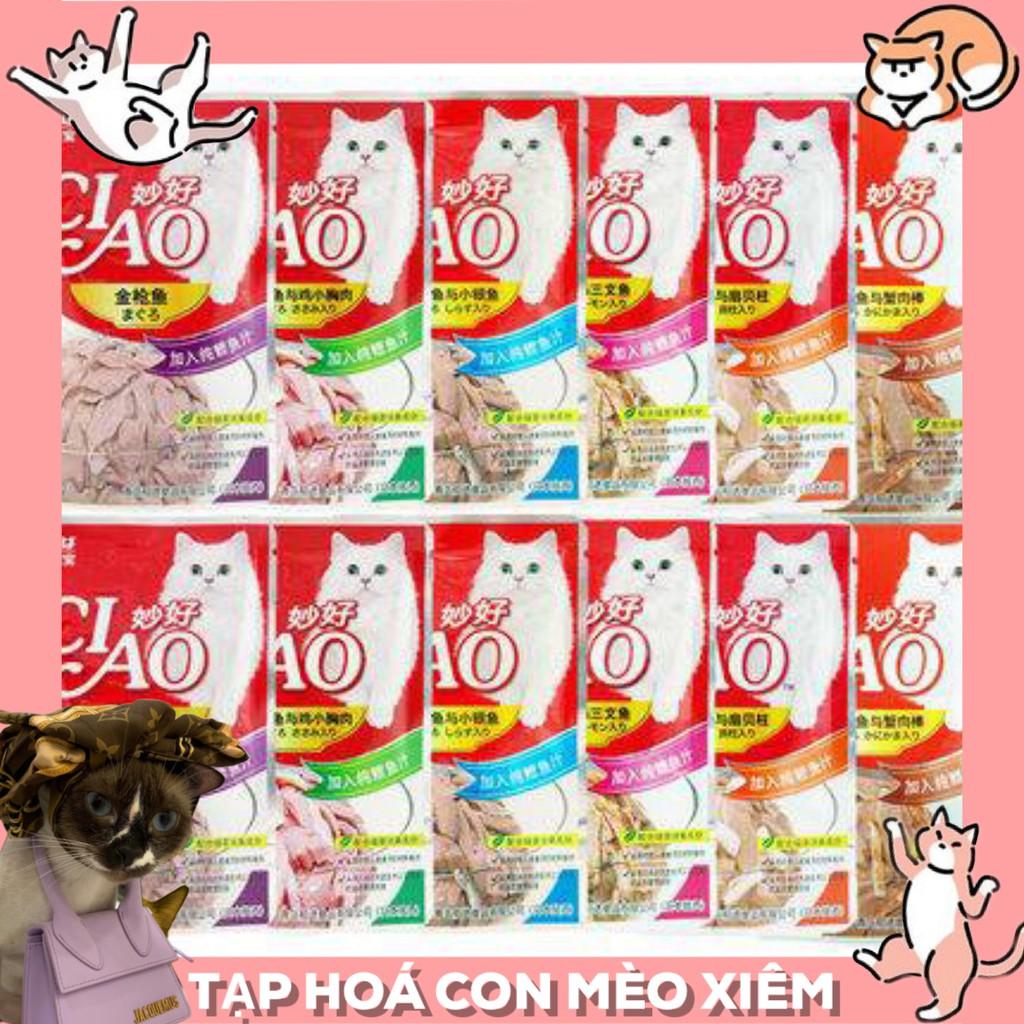[GIÁ SỈ] COMBO 12 gói pate CIAO cho mèo vỗ béo
