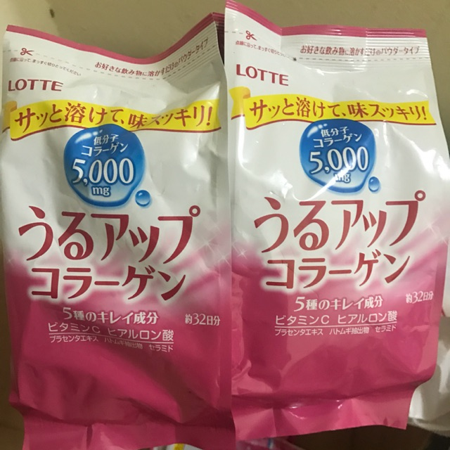 collagen lotte