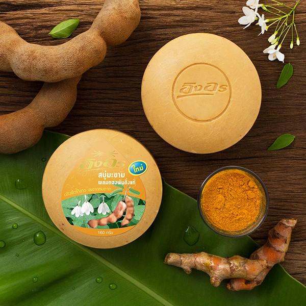 Xà Phòng Thảo Mộc Trắng Da - Ngắn Khuẩn - Khử Mùi Ing On Thái Lan