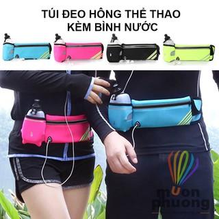 Túi đai đeo bụng hông chạy bộ phản quang có ngăn đựng bình chai nước thumbnail