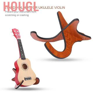 Hougl Musical Instrument Holder Detachable Stand for Wood Board Ukulele Mandolin Violin Banjo