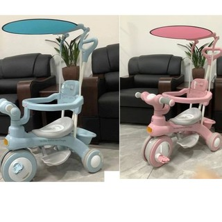 Xe đạp đa năng 3 bánh có cần đẩy có đèn nhạc, mẫu mới có mái che cho bé