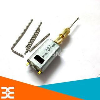 [Tp.HCM] Combo máy khoan mini 180 5V Siêu Khỏe V1