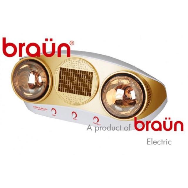 Đèn sưởi nhà tắm Borg Braun bảo hành 5 năm - 3361518 , 780958068 , 322_780958068 , 685000 , Den-suoi-nha-tam-Borg-Braun-bao-hanh-5-nam-322_780958068 , shopee.vn , Đèn sưởi nhà tắm Borg Braun bảo hành 5 năm