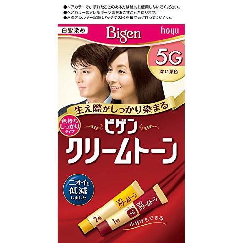 Thuốc nhuộm tóc phủ bạc Bigen 5G Nhật Bản | Shopee Việt Nam