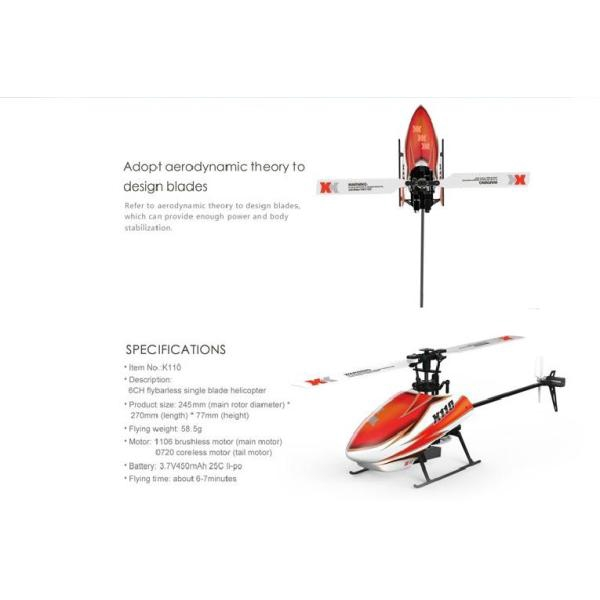XK K110 Brushless RC Helicopter RTF / BNF for Kids Children Funny Toys Gift RC Drones Outdoor