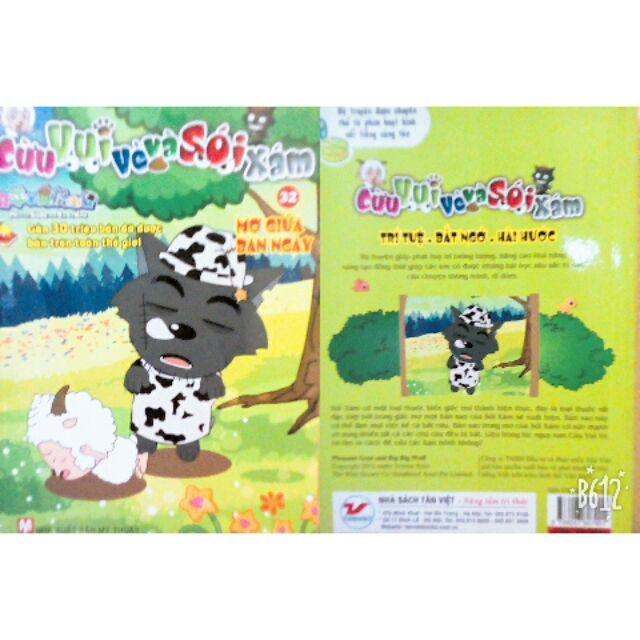 Cừu vui vẻ và sói xám tập 32 - 22579283 , 1631212995 , 322_1631212995 , 19000 , Cuu-vui-ve-va-soi-xam-tap-32-322_1631212995 , shopee.vn , Cừu vui vẻ và sói xám tập 32