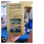 Tảo Biển Xoắn Spirulina Nhật Bản Hộp 2200 Viên-Hàng xách tay nội địa Nhật - 13745791 , 1219804629 , 322_1219804629 , 690000 , Tao-Bien-Xoan-Spirulina-Nhat-Ban-Hop-2200-Vien-Hang-xach-tay-noi-dia-Nhat-322_1219804629 , shopee.vn , Tảo Biển Xoắn Spirulina Nhật Bản Hộp 2200 Viên-Hàng xách tay nội địa Nhật