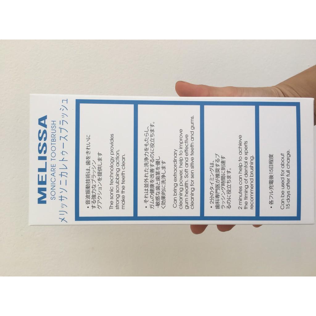 Bàn chải đánh răng điện Nhật Bản MELISSA - Hàng chính hãng bảo hành 2 năm - Tặng đầu chải thay thế