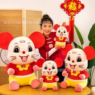 Năm con chuột Linh vật Fu Rat Meng Rat Quà tặng Chuột vui vẻ Đồ chơi sang trọng Búp bê Rat Quà tặng năm