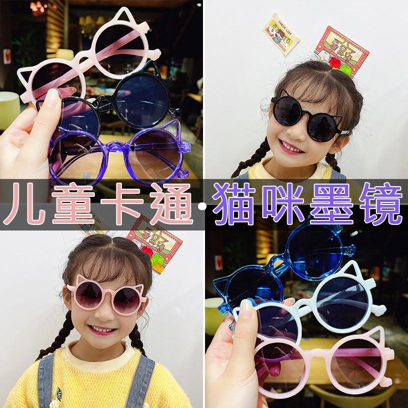 Children's Sunglasses, Tide, Baby Girl, Polarized Sun, Spring, Summer, Cute Cartoon, Cat Glasses, Girl
