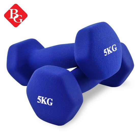 BG -COMBO tạ đôi 2 tạ tay 5KG cao cấp thép đặc bọc cao su nhám thái lan BLUE tập Gym (Tổng 10 kg) mới 2021
