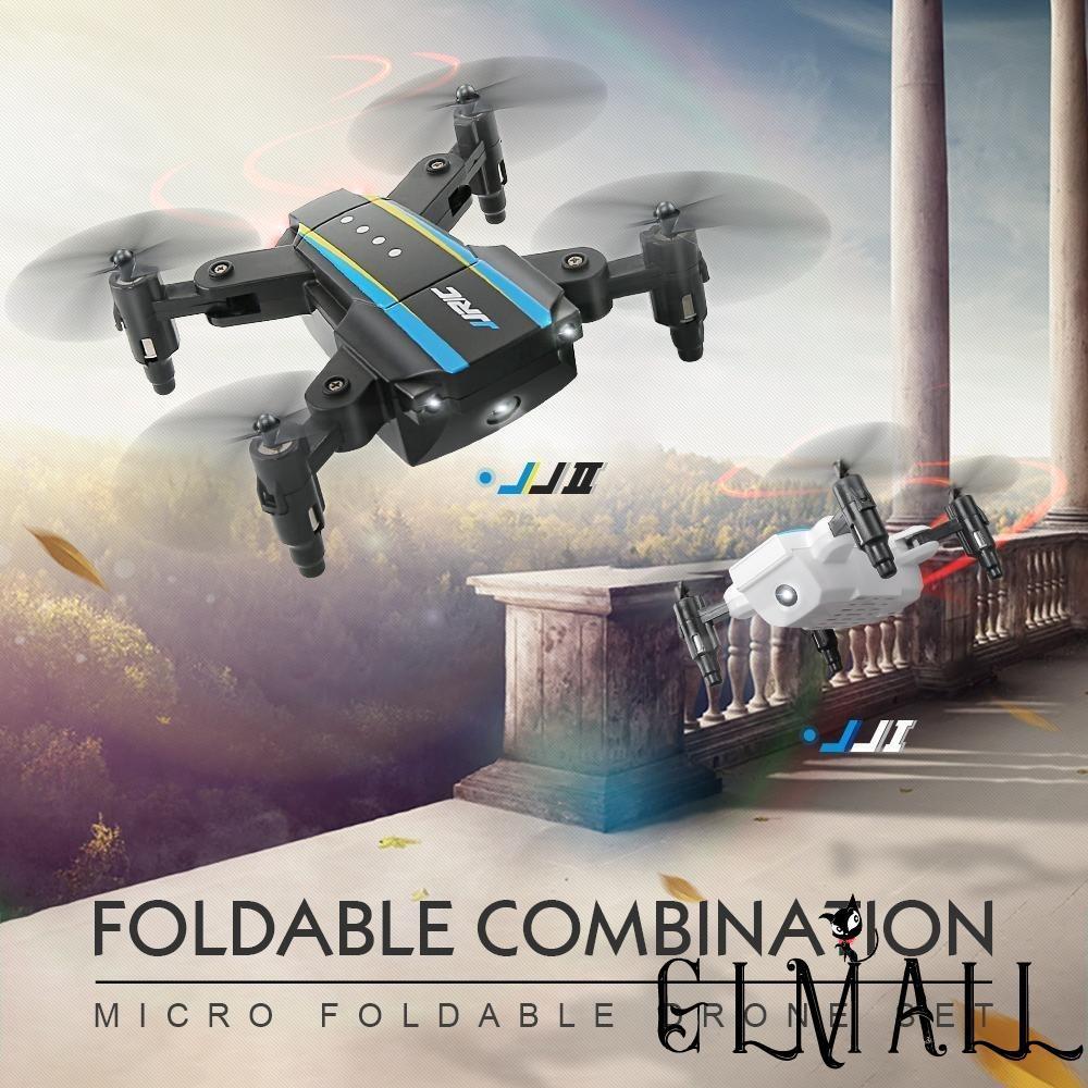 ➤GMLJJRC 2 Pcs Set RC Quadcopter Mini folding One Key Return Dual UAV