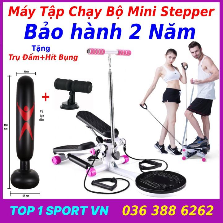 Máy chạy bộ cơ đa năng không điện Elipsport® - Tặng trụ đấm boxing + bàn xoay eo + dây cáp lò xo tay + giá đỡ tập bụng