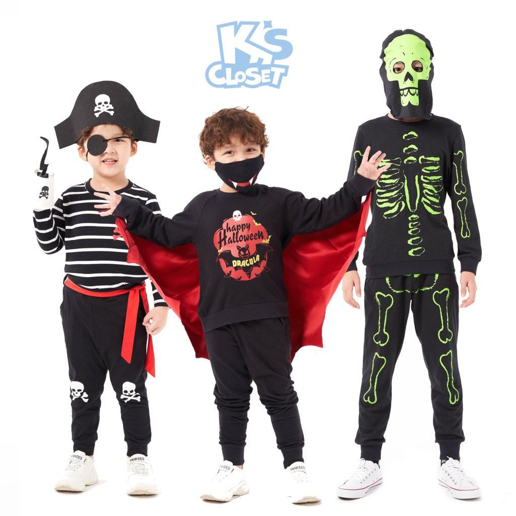 Bộ Trang Phục Halloween Cho Bé Trai (2-10 Tuổi) K's Closet K185TEF / K197TEF / K257TEF HT
