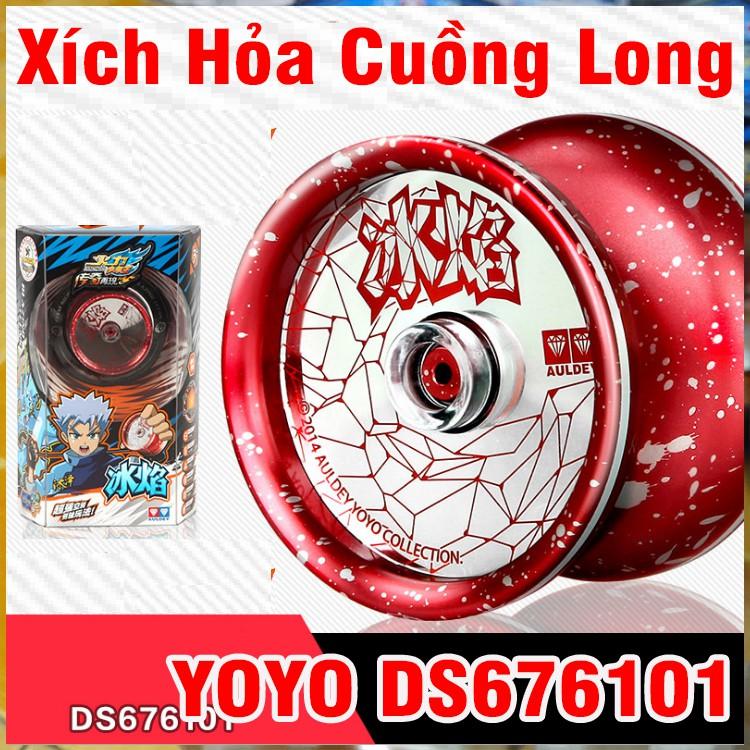 Yoyo Con quay bằng kim loại cao cấp Xích Hỏa Cuồng Long DS676101 đồ chơi trẻ em