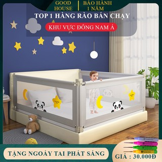Thanh chắn giường cao cấp thiết kế thông minh bảo vệ bé yêu, an tâm cho mẹ.( Giá bán 1 thanh ). Bảo hành 2 năm. thumbnail