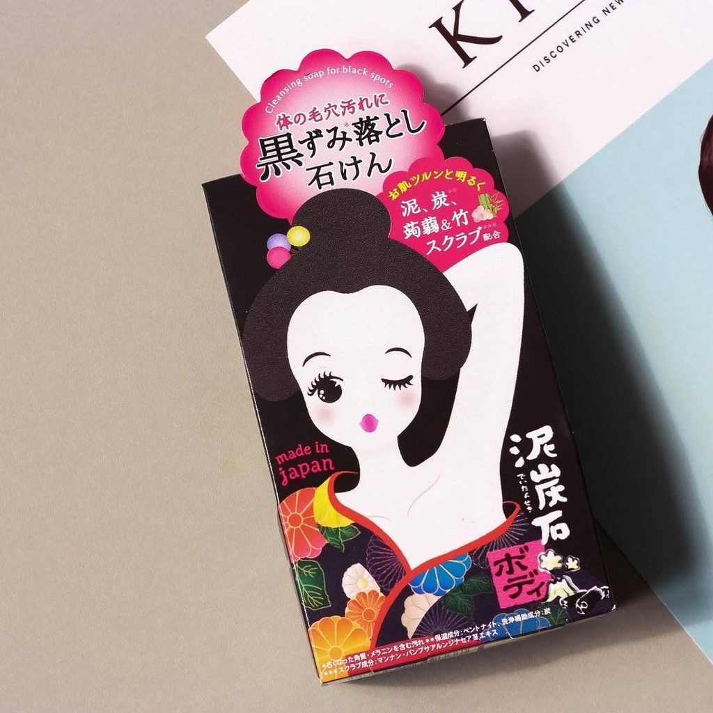 Xà Phòng giảm Thâm Nách Pelican Cleansing Soap For Black Spots - cam kết hết thâm, trắng nách, hết hôi nách ( Nhật Bản )