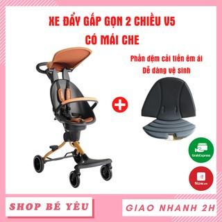 Xe đẩy đảo chiều 🌸 𝑭𝒓𝒆𝒆𝒔𝒉𝒊𝒑 🌸 Xe đẩy dạo chơi gấp gọn cho bé Baobaohao V5 màu nâu