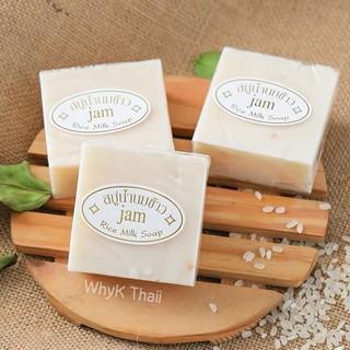 Xà phòng cám gạo Rice Milk Soap Thái Lan Hàng Loại 1 thumbnail
