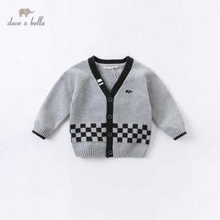Áo khoác cho bé trai_Dave&Bella_DBX14607 thumbnail