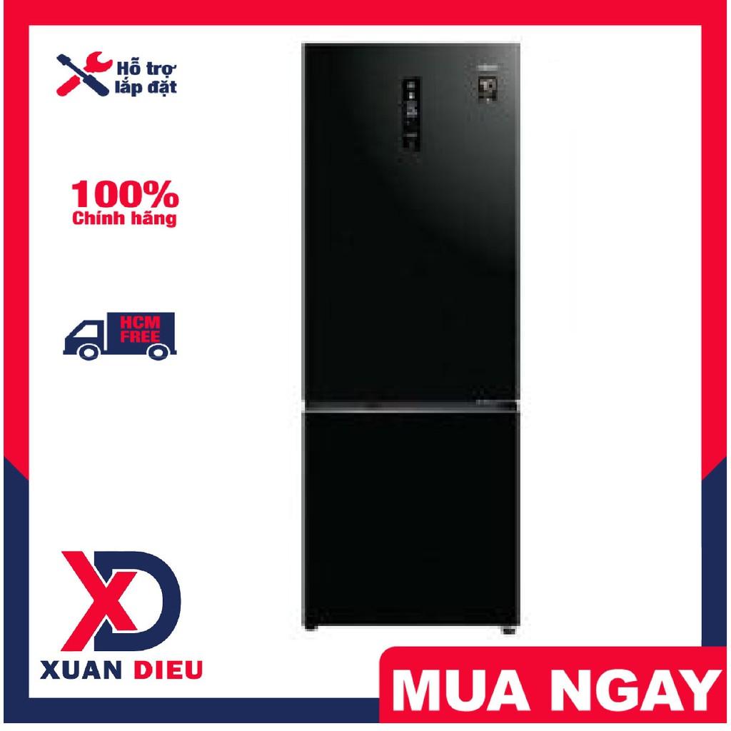 Tủ lạnh AQUA AQR-B388MA(FB) Inverter 350L ngăn đông mềm. giao hàng miễn phí  HCM tốt giá rẻ