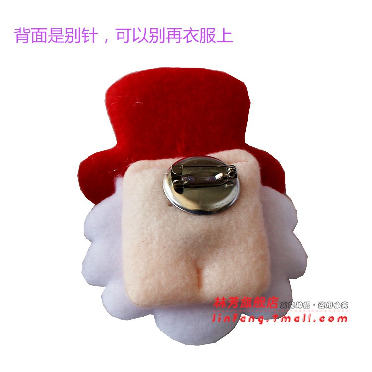 Lin Fang Flash Plush Brooch Badge Christmas Gift Ornament Badge Glowing Toy Christmas Light Brooch