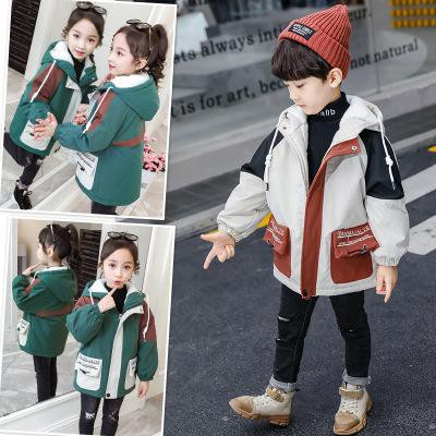 áo khoác bé trai , áo khoác cho bé từ 5 đến 14 tuổi kèm ảnh thật M39