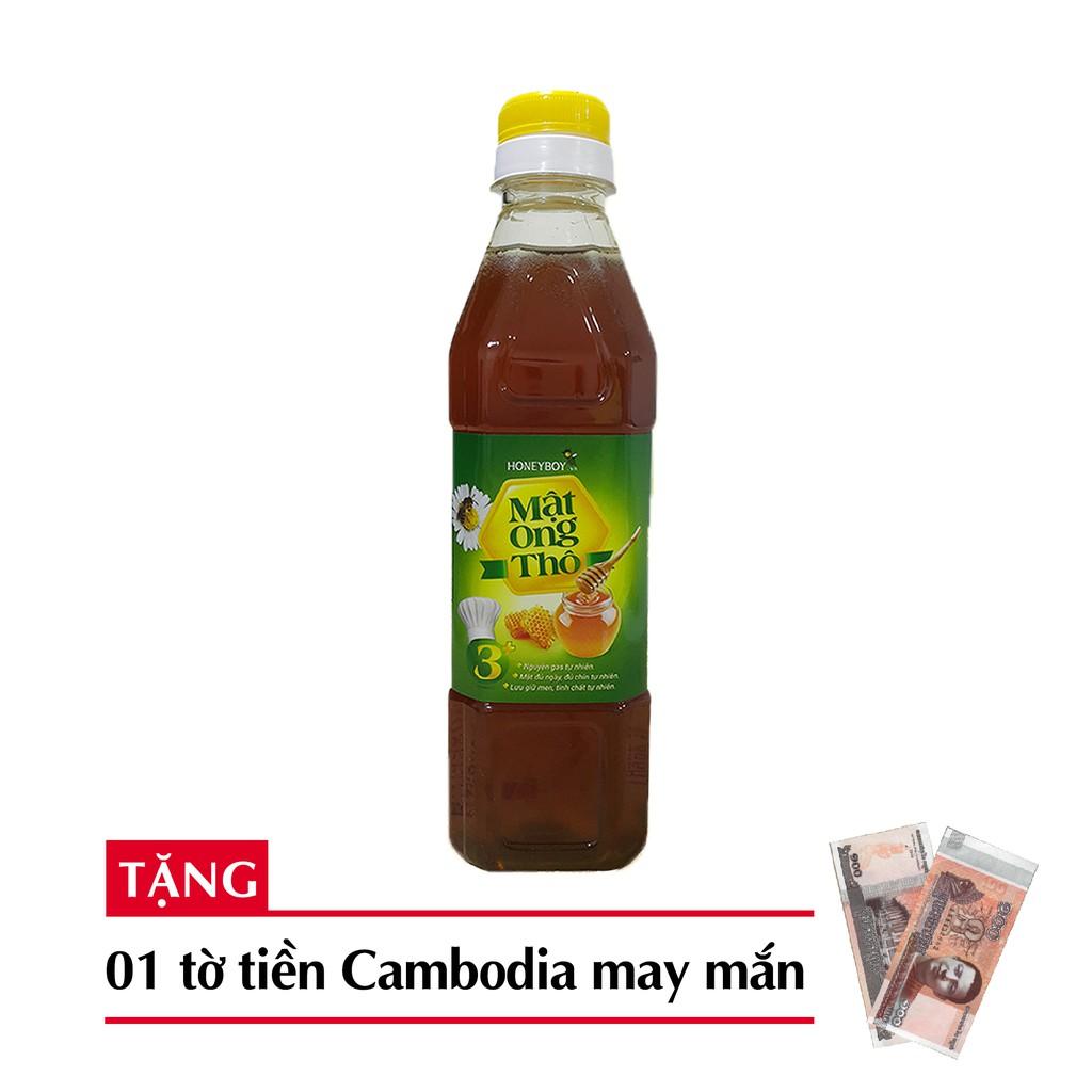 Mật ong thô 400ml + tặng 1 tờ tiền Cambodia hình phật may măn