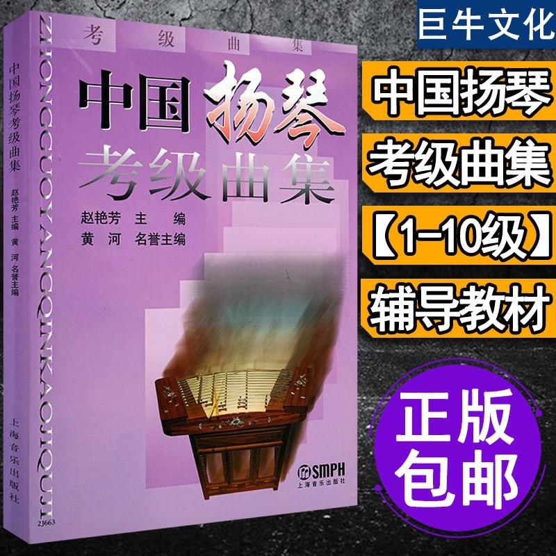 1-10 Tấm Ảnh 180 Độ Trung Quốc