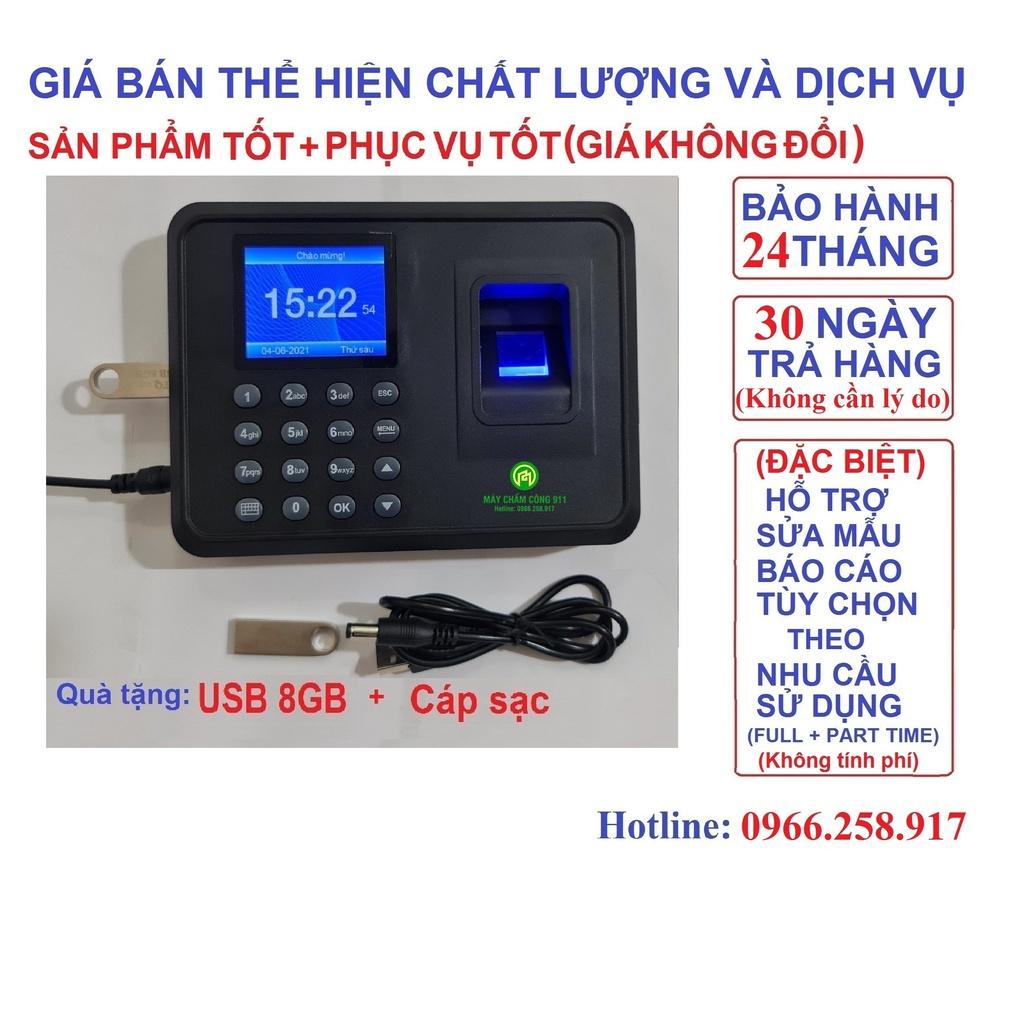Máy Chấm Công Quét Vân Tay 911(Tặng USB 8GB + Video Hướng dẫn sử dụng - Part + Full time) (Bảo Hành 24 Tháng)