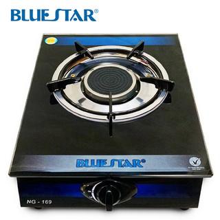 Bếp gas đơn hồng ngoại Bluestar NG-169