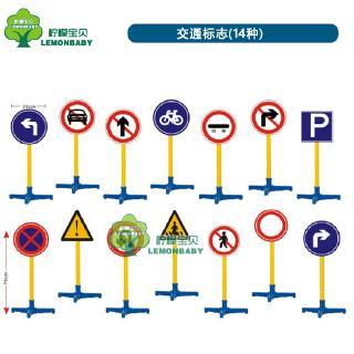 Mô Hình Cột Đèn Giao Thông Mini Cho Bé