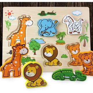 Bộ đồ chơi thông minh, Đồ chơi lắp ghép giúp trẻ học tập và nhận biết về thế giới tự nhiên