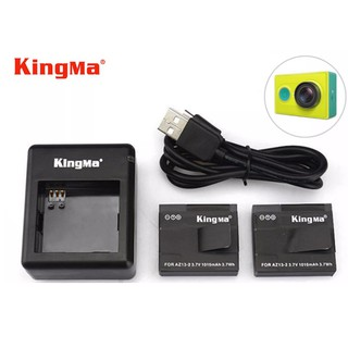 Combo sạc đôi + 2 viên pin Kingma cho Xiaomi Yi Action Camera
