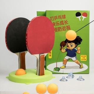 Bộ chơi bóng bàn tập phản xạ cho bé, tập vận động lắc lư cho trẻ em