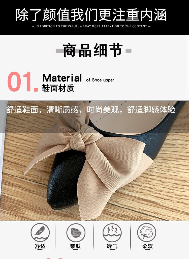 Giày Búp Bê Thời Trang Hàn Cho Nữ