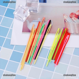 [SKFine]10Pcs Multicolor plastic sewing needles DIY craft accessories knit sewing needle SUPER
