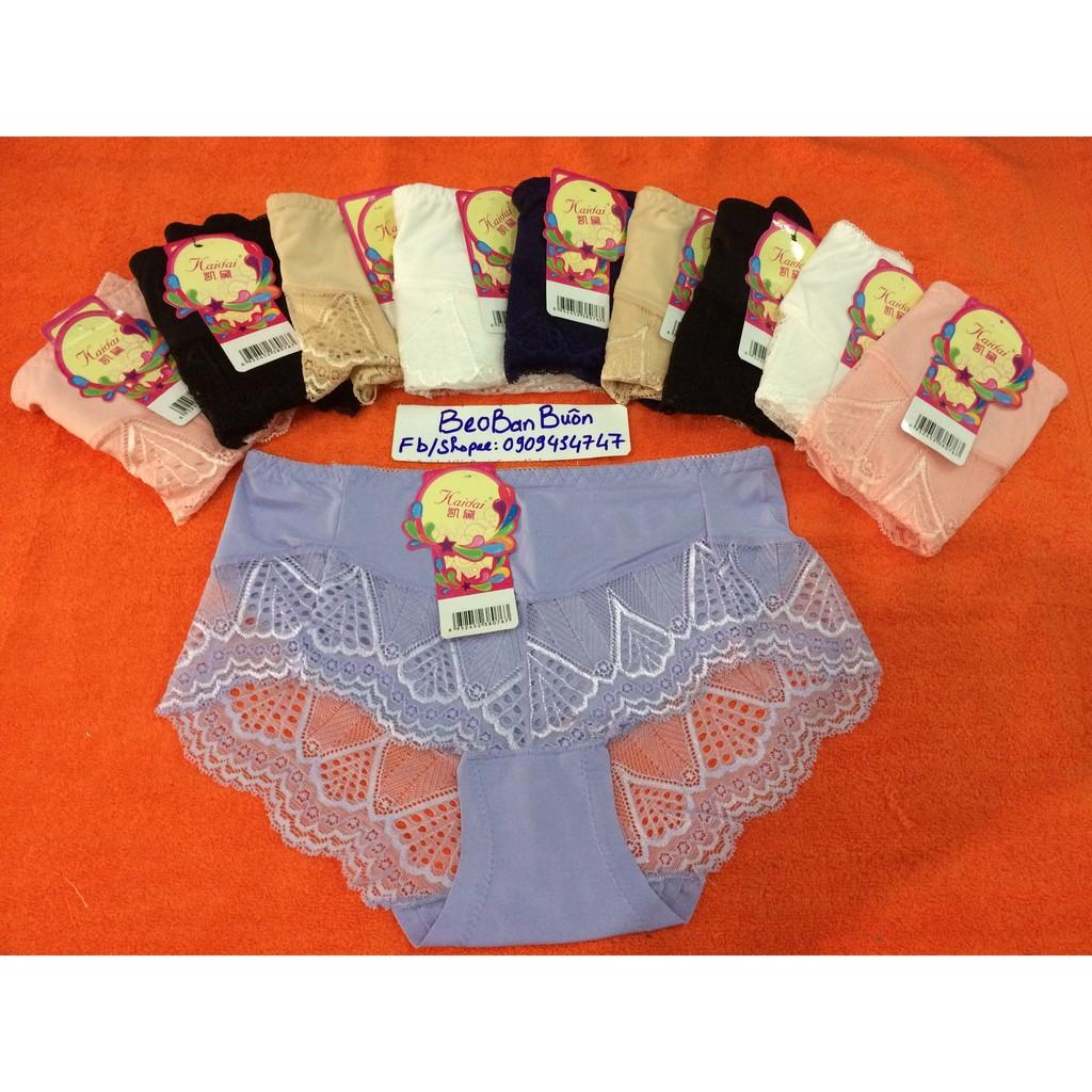 10 quần lót nữ chất liệu su pha ren / 10 quần lót nữ / quần sịp nữ - 9962278 , 321294273 , 322_321294273 , 215000 , 10-quan-lot-nu-chat-lieu-su-pha-ren--10-quan-lot-nu--quan-sip-nu-322_321294273 , shopee.vn , 10 quần lót nữ chất liệu su pha ren / 10 quần lót nữ / quần sịp nữ