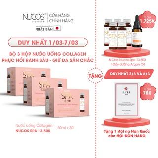 Combo 3 Hộp Collagen nước xóa nhăn ngăn lão hóa da Nucos Spa 13500 3 Hộp x 10 Chai x 50ml thumbnail
