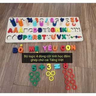 Bộ logic 4 dòng Montessori học đếm và chữ