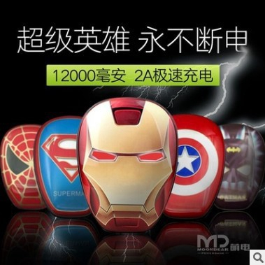 Cartoon Avengers Mobile Power Colorful Charging Power Shield Power Supply