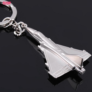 FLYUP Fighter key chain Metal Car Key Ring Key Holder Gift Personalized Chains